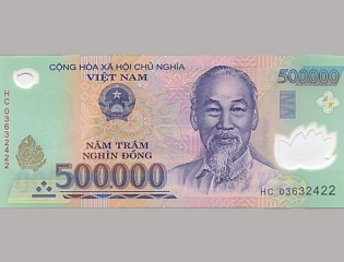 GALLERY: ASEAN banknotes with highest denominations