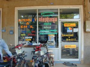 laoas internet cafe